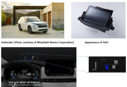 Водители нового Mitsubishi Outlander смогут пользоваться Head-Up дисплеем Panasonic