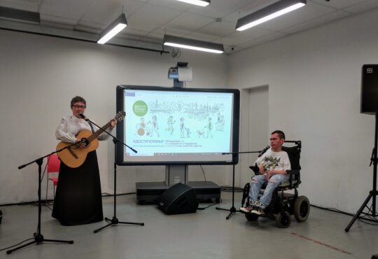 27 июля будут названы победители конкурса для людей с инвалидностью «Свободный микрофон»