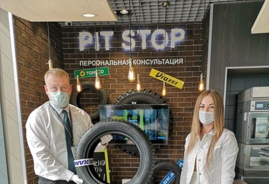 Автолюбители могут решить вопросы по обслуживанию автомашины с помощью сервиса PitStop