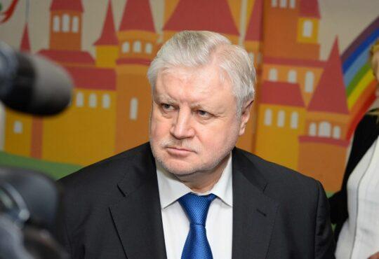Сергей Миронов: Наши ближайшие цели – ликвидация ПФР, отмена пенсионной реформы, индексация пенсий