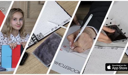 «Вечнотыбук» заменил использование бумаги цифровым ноу-хау