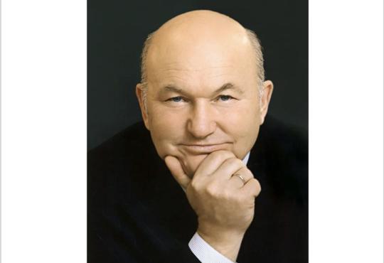 На могиле Юрия Лужкова в Москве будет установлен памятник