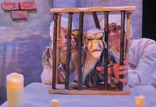 В Москве впервые состоится фестиваль детских любительских театральных коллективов «ОБРАЗ»