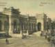 Фонд «Остров Крым» сделал первый в России цифровой музей Крыма