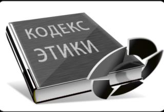 Исаак Калина объяснил, в чем заключается суть системы рейтингов московских школ