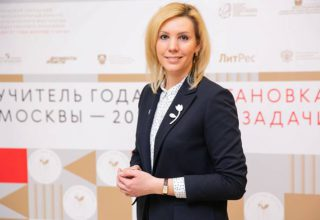 Победу в конкурсе «Учитель года Москвы» праздновала Анна Макарова