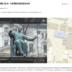 Как сообщила Наталья Сергунина, гостей столицы и москвичей ждет новая экскурсия в честь 8 Марта