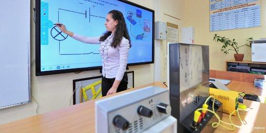 Привычные будни учителей в Москве изменены благодаря применению цифровых технологий