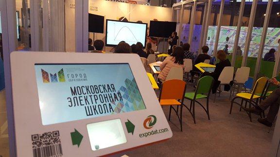 Форум «Город образования» поспособствует укреплению партнерства РФ и ОАЭ