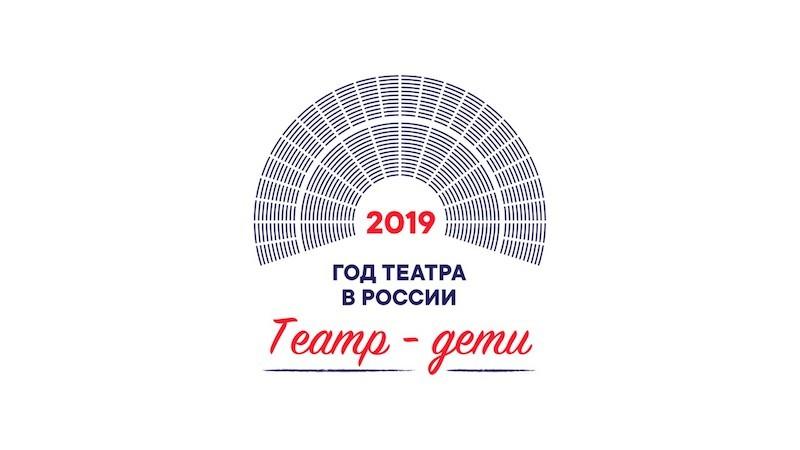 Объявлены победители фестиваля «Москва-Театр-Школа» в рамках культурно-социального проекта «Театр-дети»