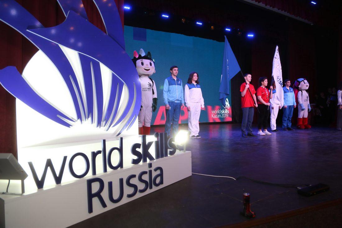 Столичные школьники и учащиеся колледжей поставили рекорд на чемпионате WorldSkills Russia