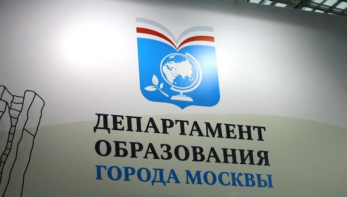 В московском департаменте образования и науки рассказали об итогах учебного года