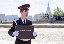 Столичные школьники пройдут по местам боевой славы героев Великой Отечественной войны
