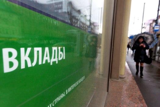 Денис Тихонов сообщил о росте объема вкладов в банках Москвы